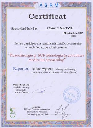 Владимир_Гроссу_пиезохирургия_импланты_коронки